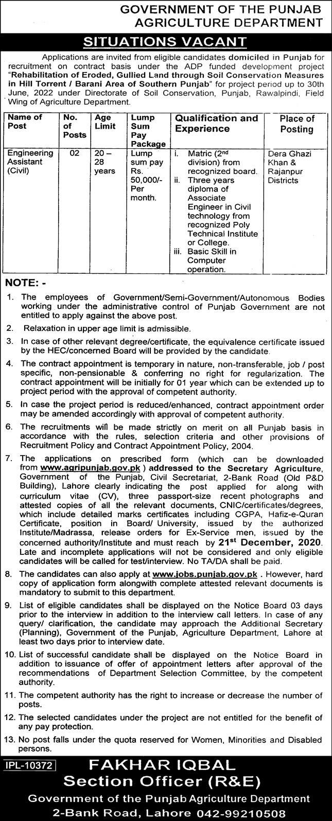 Punjab Agriculture Department Jobs 2020 Apply Online