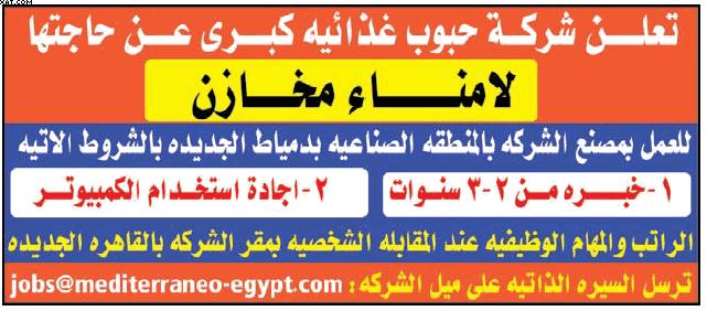 gov-jobs-16-07-28-01-35-30