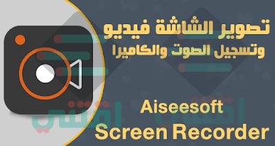 تحميل برنامج تصوير الشاشه vScreenshot for blackberry للبلاك بيري