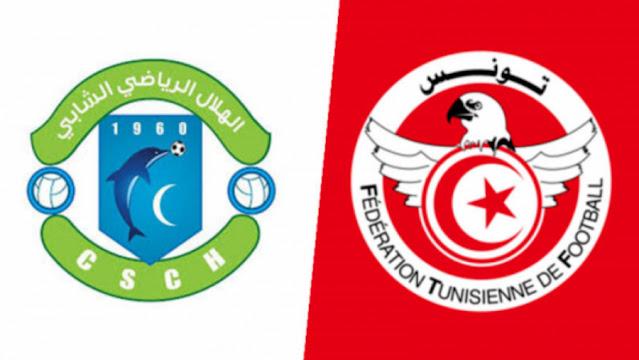 هلال الشابة تكسب قضيّة أخرى ضدّ الجامعة التونسية لكرة القدم