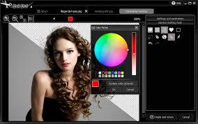 تثبيت أحسن برنامج في التعديل على الصور Ashampoo.Franzis.CutOut.4.4 مع التفعيل