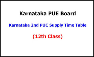 Karnataka 2nd PUC Supplementary Exam Time Table 2021