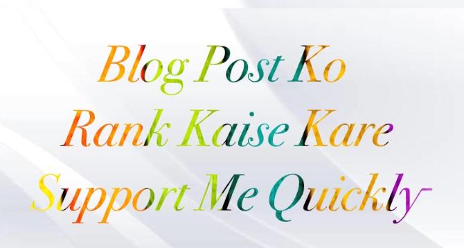 Blog Post Ko Rank Kaise Kare?