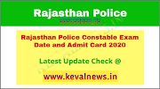 Rajasthan Police Constable Admit Card Name Wise Raj Police Constable Driver Exam Permission Letter Police - @police.rajasthan.gov.in