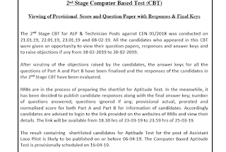 RRB ALP Tech stage 2 final answer key released - Download Now