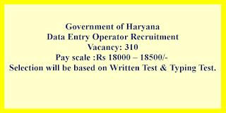 Data Entry Operator Recruitment - Government of Haryana