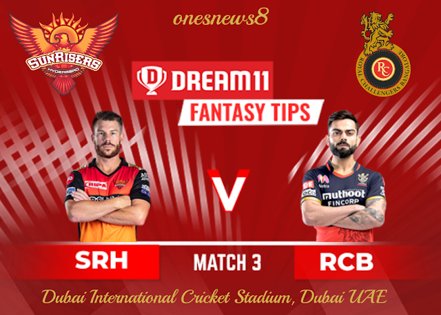 SRH vs RCB