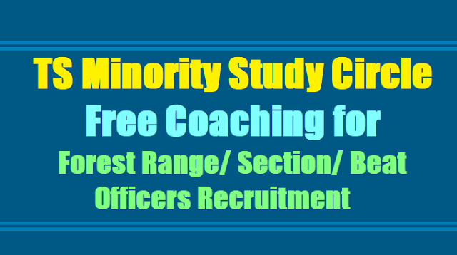 TS Minority Study Circles Free Coaching for Forest Range/ Section/ Beat Officers Recruitment 2017
