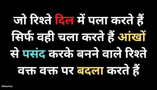 sad quotes in hindi with images