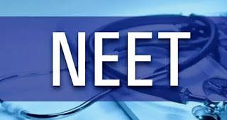 NEET 2020 Dress code for Candidates: మీరు NEET పరీక్ష రాస్తున్నారా..ఈ డ్రెస్ కోడ్ పాటించాలి