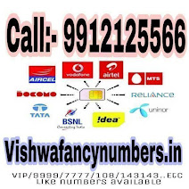 All Type Of Fancy Numbers Available: VIP fancy numbers