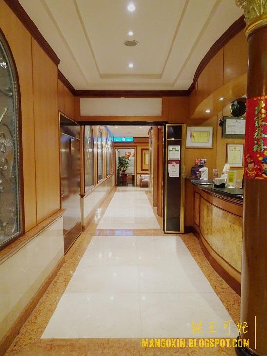 【台湾】Taiwan 台北星美休闲饭店  靠近士林夜市