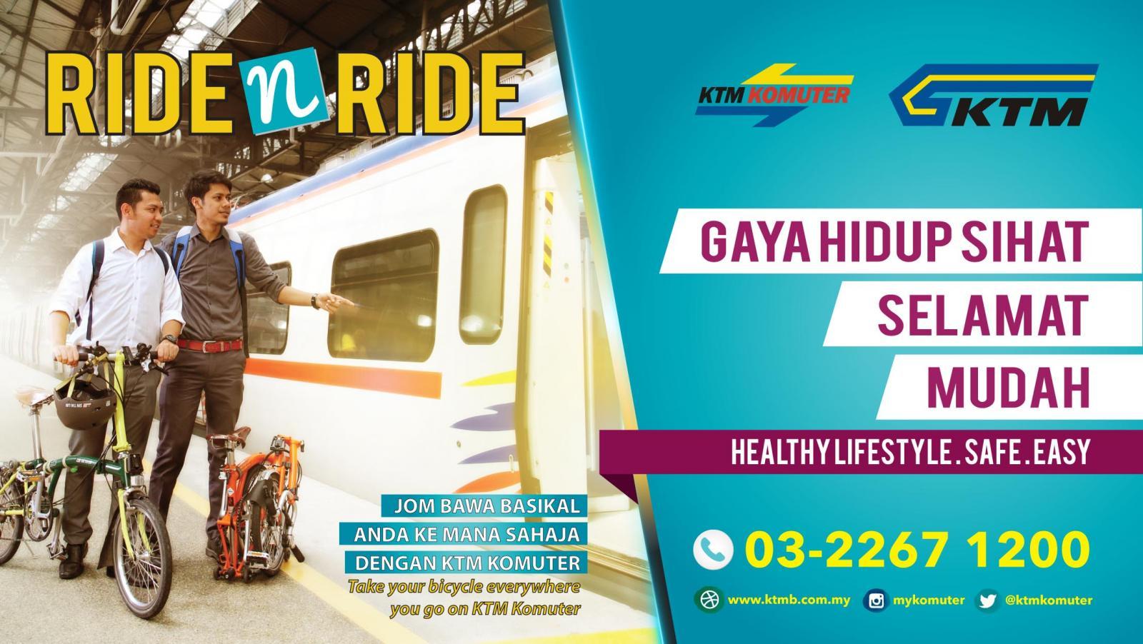 Keretapi Tanah Melayu Ride