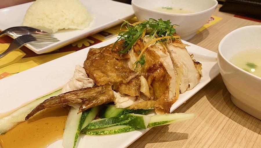 Kedai Nasi Ayam Sedap Taiping