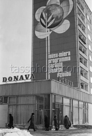 """Декабрь 1988 года. Рига. Пурвциемс. Возле магазина """"Donava"""" на улице Дзелзавас (фото: Лисицын Виктор/Фотохроника ТАСС)"""