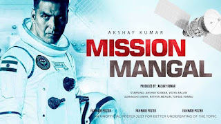 Mission mangal full movie 480p, 720p, hd filmyzilla filmy4wap pagalworld mp4moviez sdmoviespoint