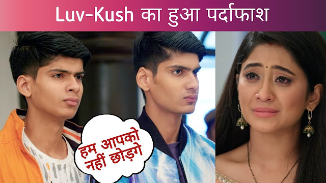 Future Story : Naira's shocking statement Luv Kush realize big mistake in YRKKH