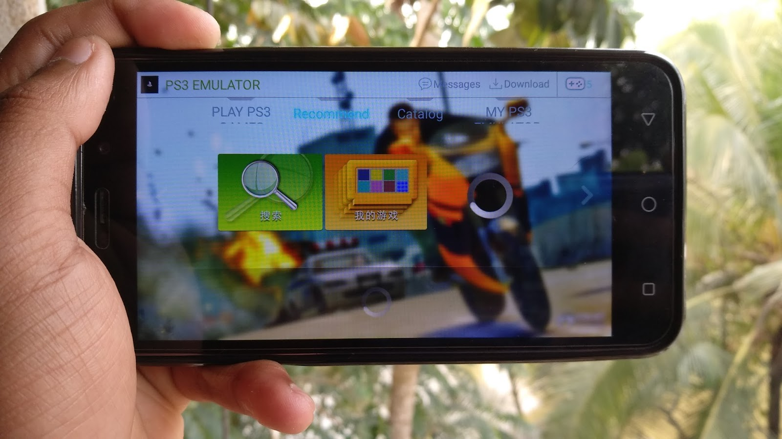 PS3 Emulator for Android New Version   Play GTA 4,GTA 5,Watch Dogs 2