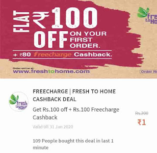 Freecharge : Get Rs. 20 Mobile Recharge Buy Deal Rs. 1 Only