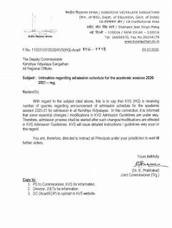 kendriya-vidyalaya-admission-2020-2021-intimation
