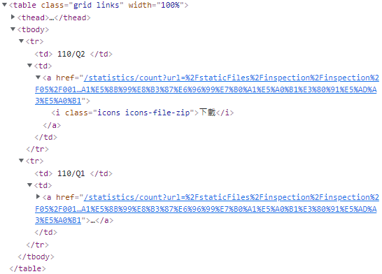 python_download_files