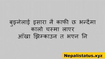 funny-fb-status-in-nepali