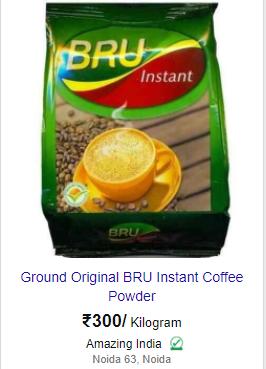 https://www.newsheadlinesplus.com/2021/04/45000-1-2-coffee-powder-business.html