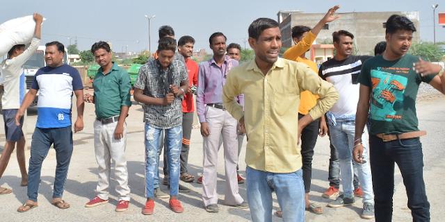 GWALIOR NEWS: हड़ताल तुड़वाने कर्मचारियों के घर पुलिस भेज दी