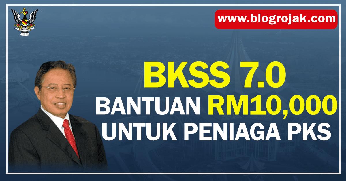 Bantuan Khas Sarawakku Sayang 7.0 merupakan bantuan untuk memperkasakan aktiviti perusahaan dan perniagaan.