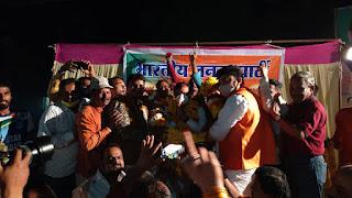 V. D. Sharma (विष्णु दत्त शर्मा),vishnu dutt sharma mp vishnu dutt sharma dr vishnu dutt sharma vishnu dutt sharma vs manju sharma