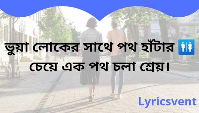 bangladeshi status