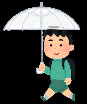 傘をさして歩く学生のイラスト(小学生・男子)