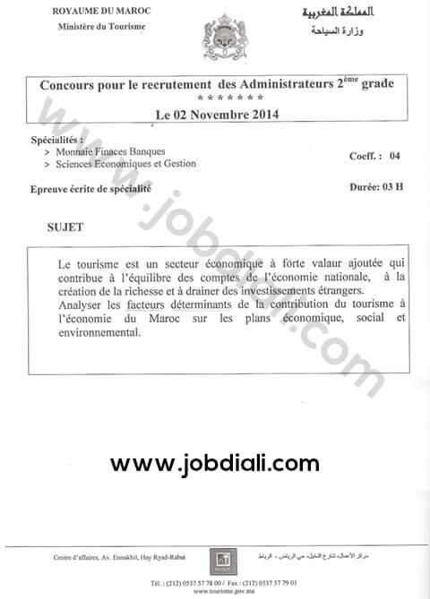 Exemple Concours de Recrutement des Administrateurs 2ème grade - Ministère du Tourisme