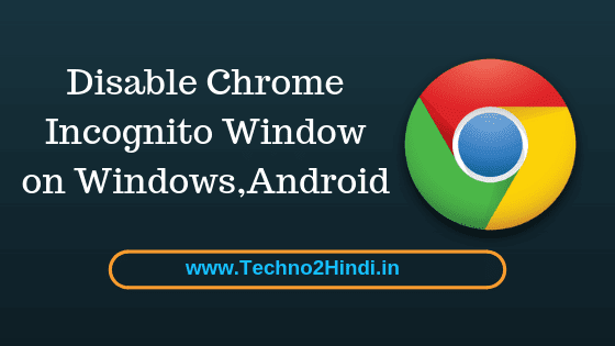 How to Disable Chrome Incognito Mode in Windows and Android in Hindi