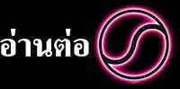 http://pirateonepiece.blogspot.com/2010/02/7-boa-hancock_22.html
