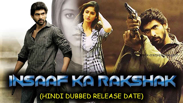 Insaaf Ka Rakshak Hindi Dubbed movie