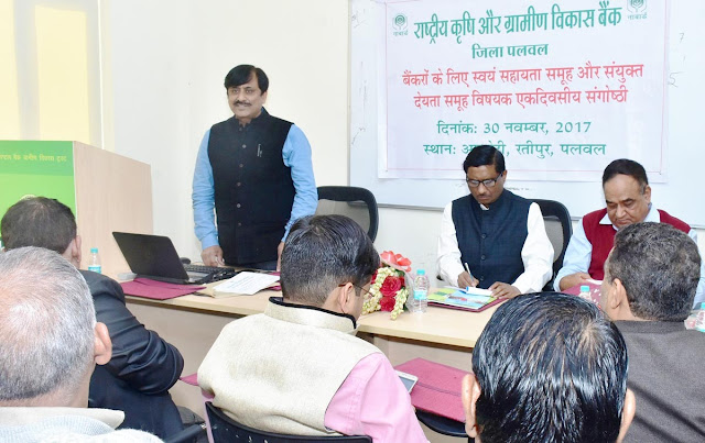 Self Help Groups and Joint Liability Group Awareness Symposium by NABARD by Bank Officers