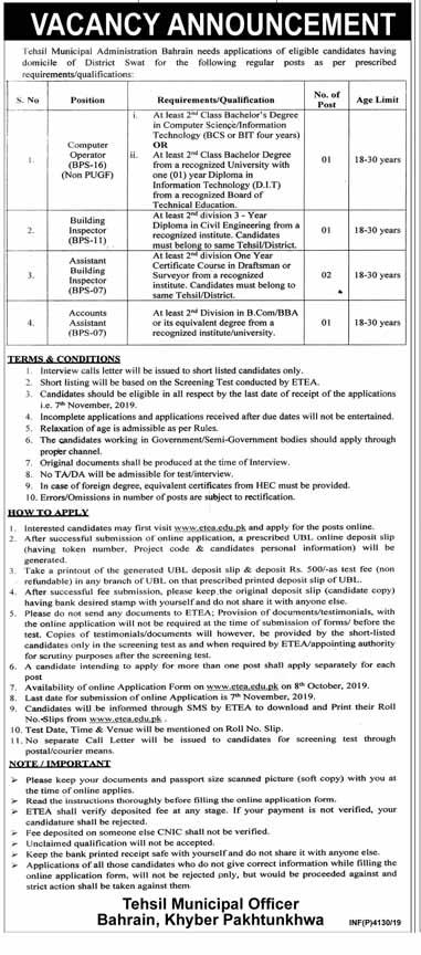 Tehsil Municipal Administration Bahrain ETEA Jobs 2019