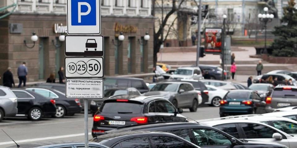 У Києві буде безплатне паркування для учасників АТО/ООС і членів сімей загиблих воїнів