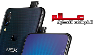 أفضل الهواتف الذكية ذات الشاشات كبيرة الحجم   Best Big-Screen Phone