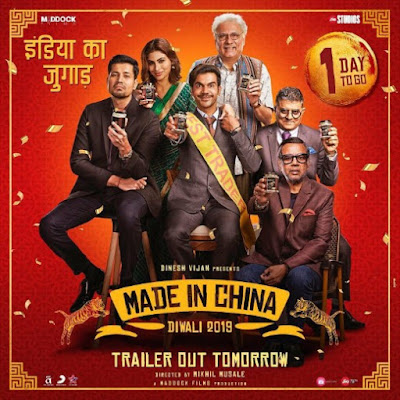 Made in China Movie (2019) 480p,720p Download Leaked By TamilRockers and HungamaMovie