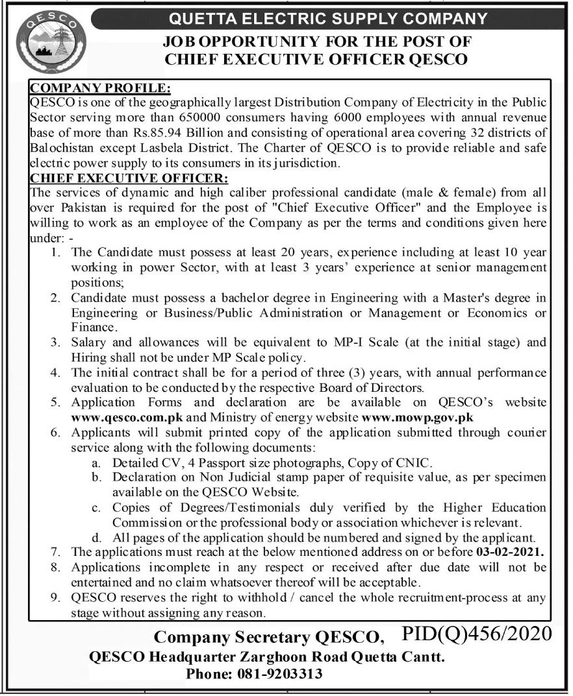 QESCO Jobs 2021, Quetta Electric Supply Company Jobs in Pakistan 2021 Advertisement