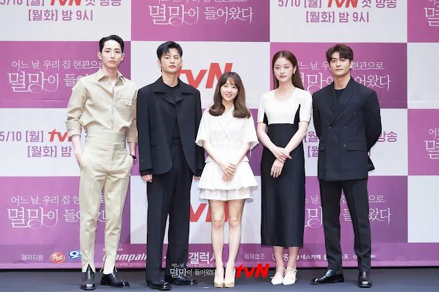 Doom At Your Service: tudo sobre o novo drama coreano com Seo Inguk