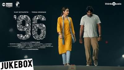 96 2018 Full Movies Hindi Tamil Dual Audio Download 480p