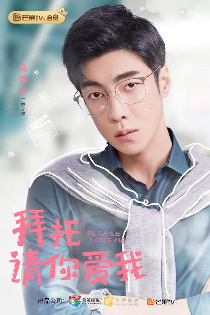 please love me gao hanyu