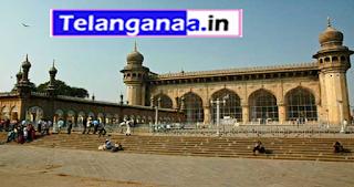 Mecca Masjid Hyderabad Telangana