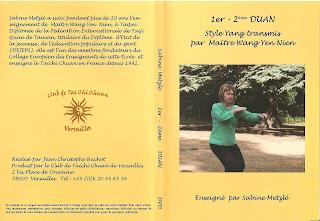 DVD 1er et 2ème duan par Sabine Metzlé