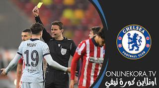التشكيلة المتوقعة لتشيلسي ضد أتلتيكو مدريد يوم 17-03-2021 في دوري أبطال أوروبا