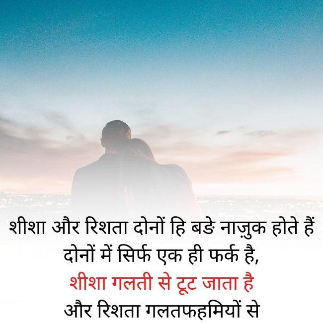 Love Shayari In Hindi For GF & BF