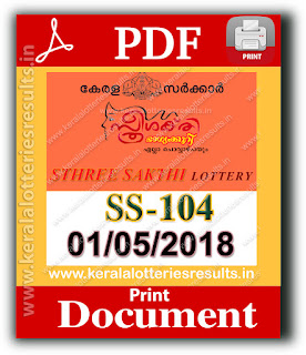 "keralalotteriesresults.in, ""kerala lottery result 01 4 2018 sthree sakthi SS 104"" 01 April 2018 Result, kerala lottery, kl result,  yesterday lottery results, lotteries results, keralalotteries, kerala lottery, keralalotteryresult, kerala lottery result, kerala lottery result live, kerala lottery today, kerala lottery result today, kerala lottery results today, today kerala lottery result, 01 4 2018, 01.4.2018, kerala lottery result 01-04-2018, sthree sakthi lottery results, kerala lottery result today sthree sakthi, sthree sakthi lottery result, kerala lottery result sthree sakthi today, kerala lottery sthree sakthi today result, sthree sakthi kerala lottery result, sthree sakthi lottery SS 104 results 01-4-2018, sthree sakthi lottery ss 104, live sthree sakthi lottery ss-104, sthree sakthi lottery, 01/04/2018 kerala lottery today result sthree sakthi, sthree sakthi lottery SS-104 01/4/2018, today sthree sakthi lottery result, sthree sakthi lottery today result, sthree sakthi lottery results today, today kerala lottery result sthree sakthi, kerala lottery results today sthree sakthi, sthree sakthi lottery today, today lottery result sthree sakthi, sthree sakthi lottery result today, kerala lottery result live, kerala lottery bumper result, kerala lottery result yesterday, kerala lottery result today, kerala online lottery results, kerala lottery draw, kerala lottery results, kerala state lottery today, kerala lottare, kerala lottery result, lottery today, kerala lottery today draw result"